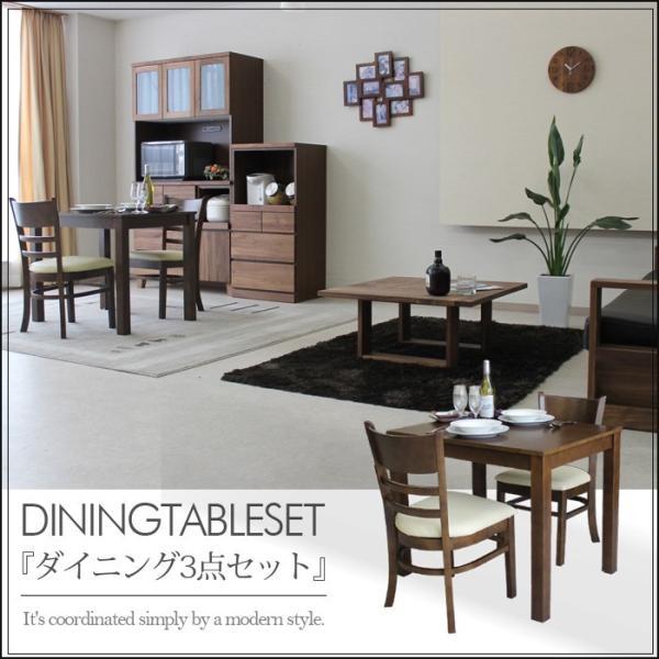 ダイニングテーブルセット 3点セット|creation-style