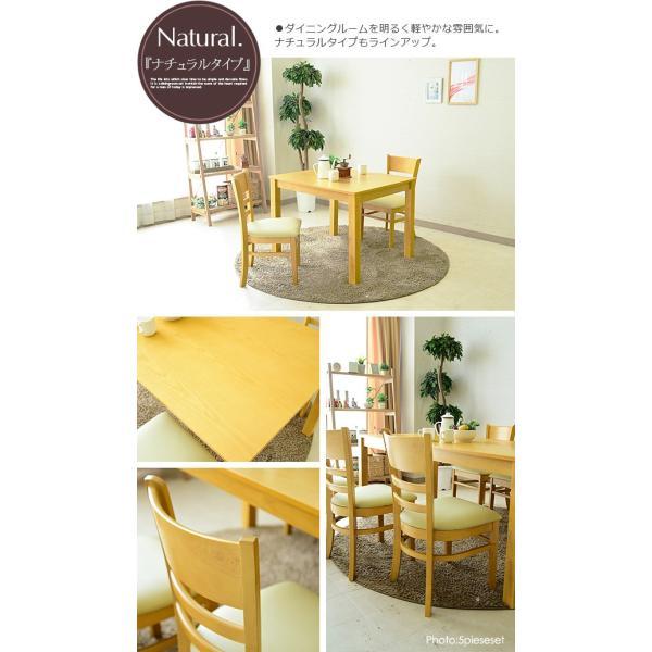 ダイニングテーブルセット 3点セット|creation-style|02