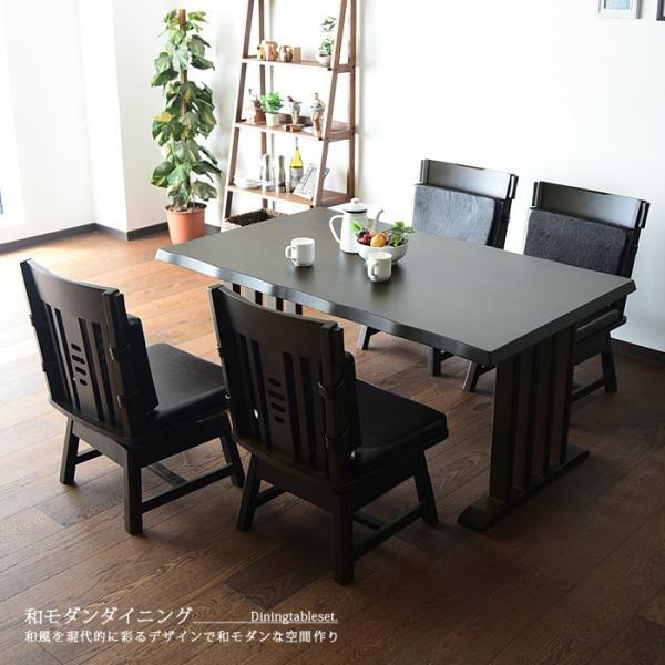 ダイニングテーブルセット 4人用 モダン 北欧 人気 回転チェアー|creation-style