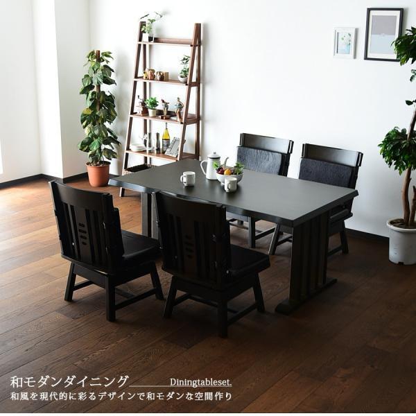 ダイニングテーブルセット 4人用 モダン 北欧 人気 回転チェアー|creation-style|02