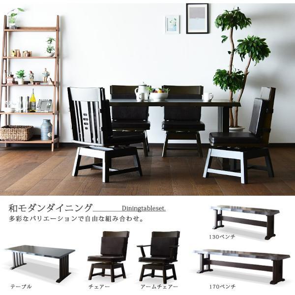 ダイニングテーブルセット 4人用 モダン 北欧 人気 回転チェアー|creation-style|03