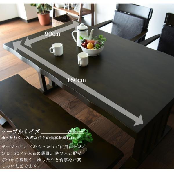 ダイニングテーブルセット 4人用 モダン 北欧 人気 回転チェアー|creation-style|05