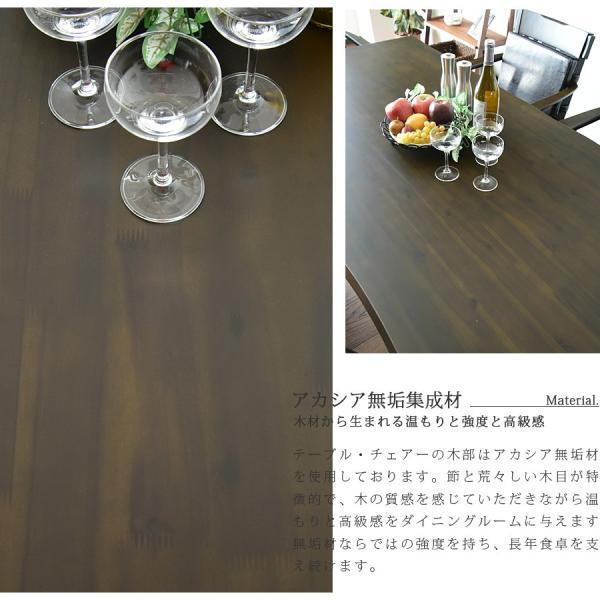 ダイニングテーブルセット 4人用 モダン 北欧 人気 回転チェアー|creation-style|06