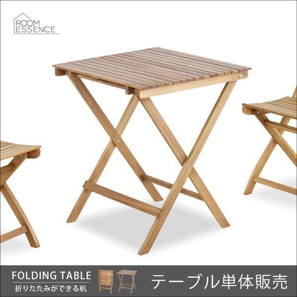 折りたたみテーブル ガーデンテーブル テーブル 机 折り畳み 折畳み 持ち運び コンパクト キャンプ アウトドア 机 ガーデニング NX-902