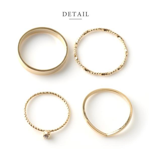 重ねづけ  リング  セット  指輪  ストーン  ビジュー  細身  華奢  ファッションリング  アソート  シンプル  金  ゴールドゆうパケットOK