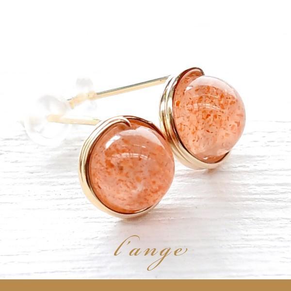 天然石 サンストーン 太陽の石 14kgf ピアス レディース ゴールド スタッドピアス 日本製  華奢 可愛い オレンジ