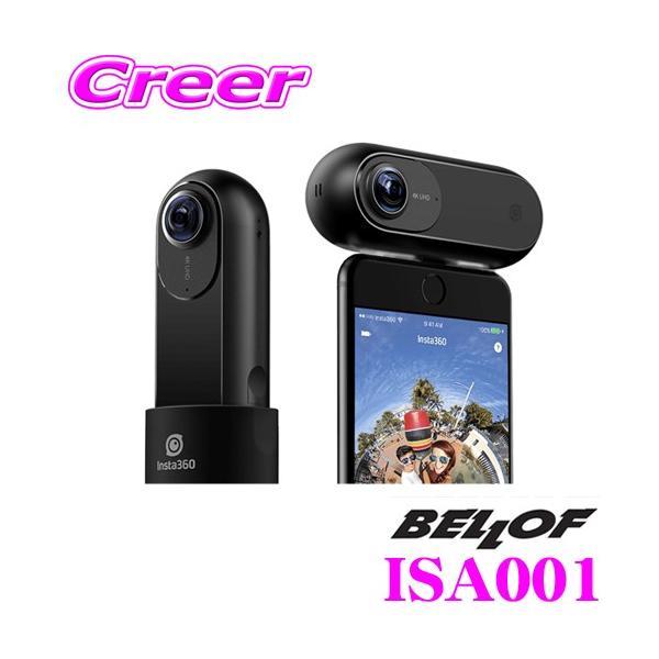 【在庫あり即納!!】Insta360 ONE 360°カメラ 4K iPhone 7/7 Plus/8/8 Plus/X VRモード対応 アウトドア 6軸手振れ補正 国内正規品/保証付き BELLOF ISA001