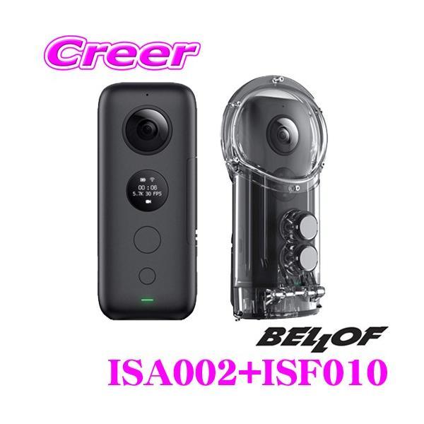 BELLOF Insta360 ONE X & 潜水用防水ケース セット 360°カメラ 5.7K 1800万画素 6軸手振れ補正 iPhone 6/6 Plus/7/7 Plus/8/8 Plus/X