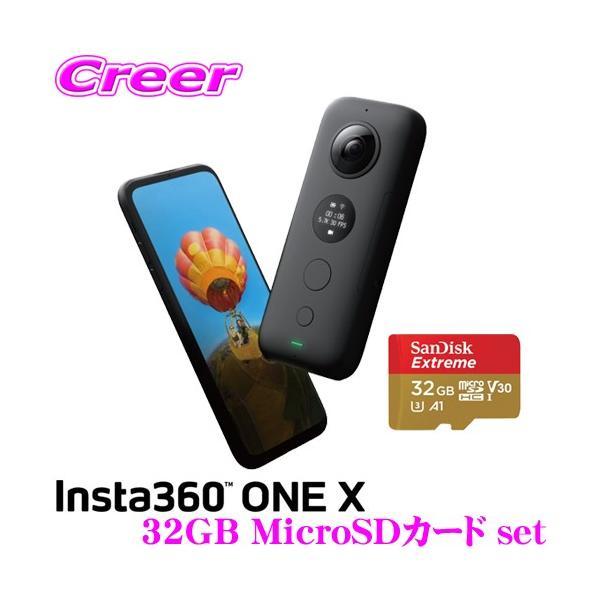 BELLOF Insta360 ONE X & MicroSDカード 32GB セット 360°カメラ 5.7K 1800万画素 6軸手振れ補正 iPhone 6/6 Plus/7/7 Plus/8/8 Plus/X