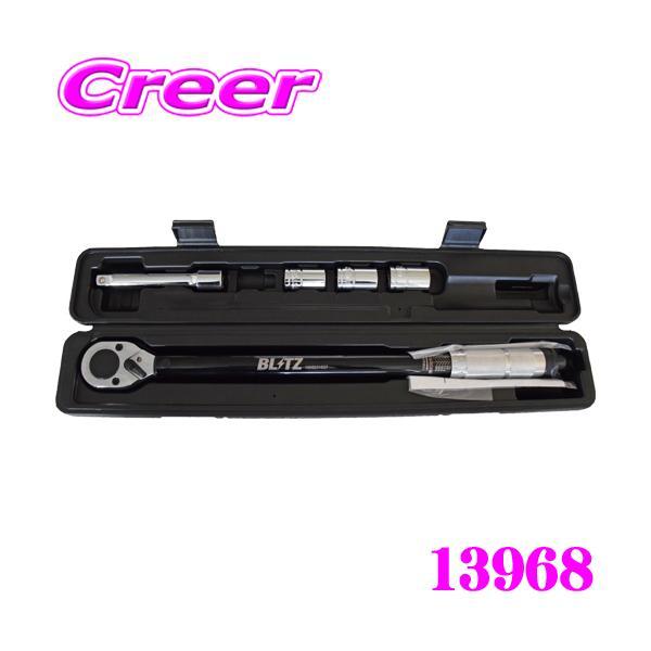 ブリッツタイヤ交換用トルクレンチ13968BLITZTORQUEWRENCH1/2ソケット差し込み口:1/2インチ(12.7mm