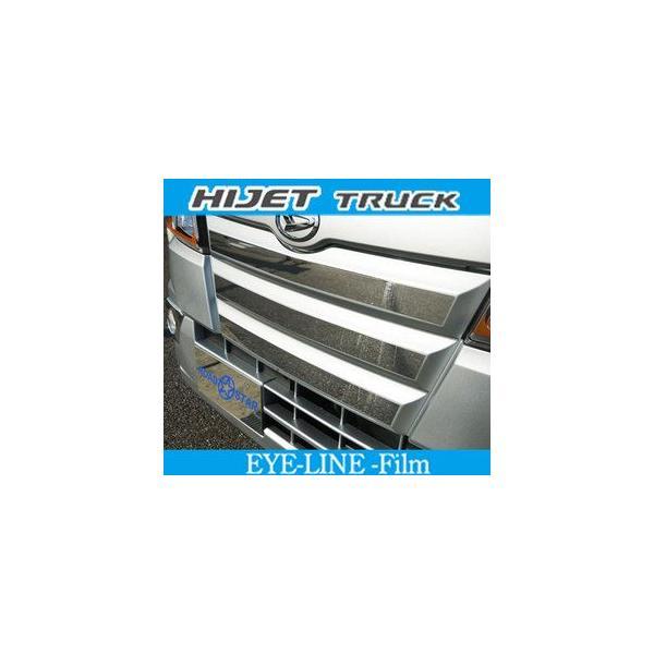 【在庫あり即納!!】ROADSTAR HJ500-GU-MS4 ハイゼットトラック用アイライン グリル(メッキ)