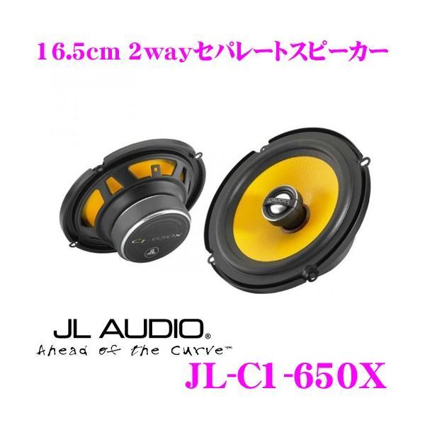 JL AUDIO ジェイエルオーディオ JL-C1-650x 16.5cm 2wayセパレートスピーカー