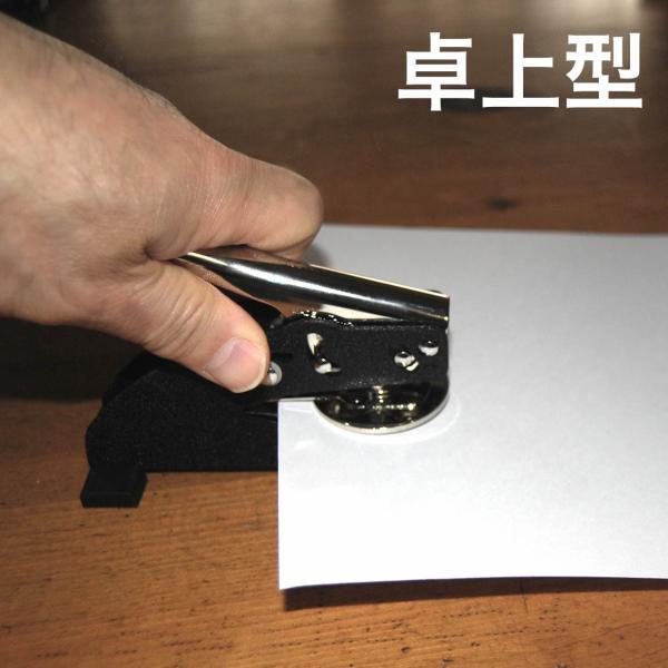 シャイニー エンボッサー (Embossing Seal Model ED) 浮出スタンプ 原稿入稿 データ入稿 送料無料 creer-sceau 02