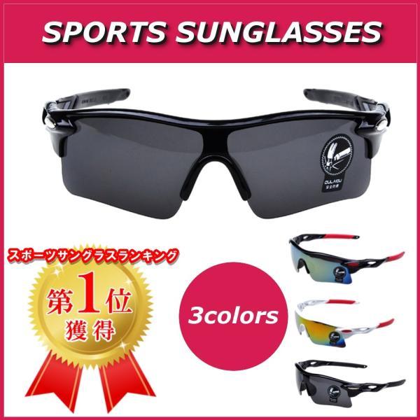スポーツサングラス サングラス UVカット 超軽量 アウトドア 野球 ゴルフ サイクリング メンズ レディース 釣り|creez