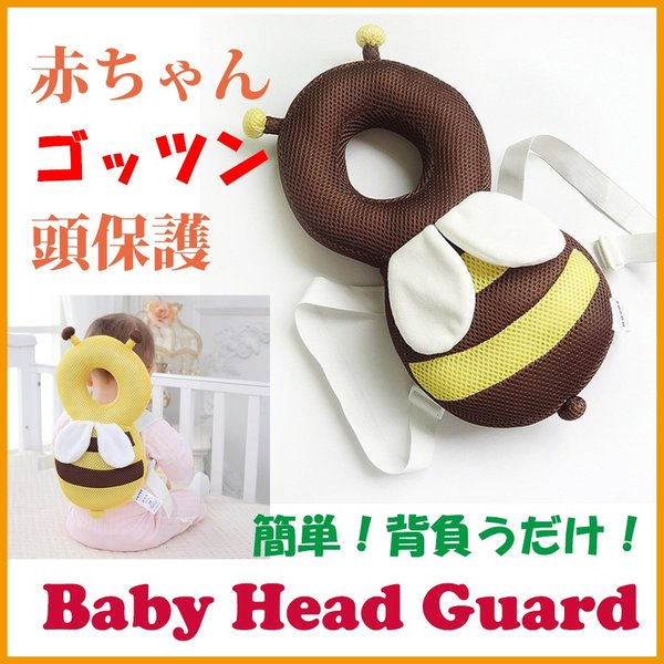 赤ちゃん 転倒防止 ミツバチ リュック 蒸れないメッシュ素材 頭保護 安心 メッシュ素材 出産祝い ベビー用品 ベビー 送料無料|creez