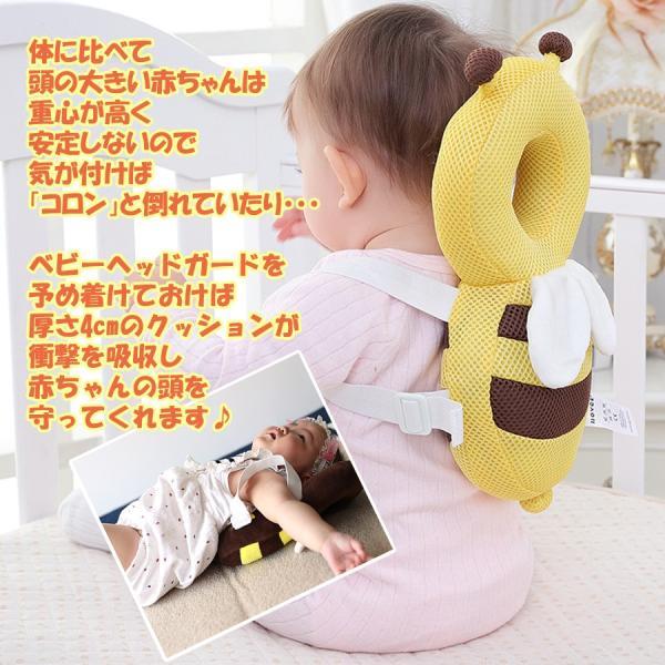 赤ちゃん 転倒防止 ミツバチ リュック 蒸れないメッシュ素材 頭保護 安心 メッシュ素材 出産祝い ベビー用品 ベビー 送料無料|creez|02