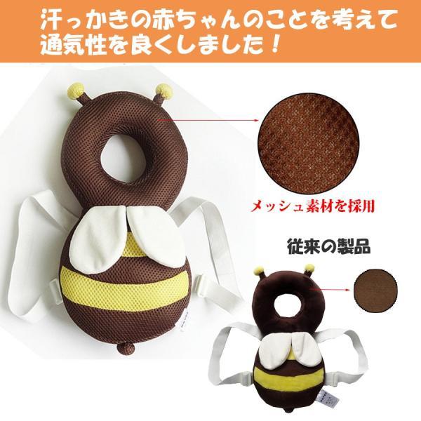 赤ちゃん 頭保護 転倒防止 安心 ミツバチ リュック メッシュ素材|creez|03