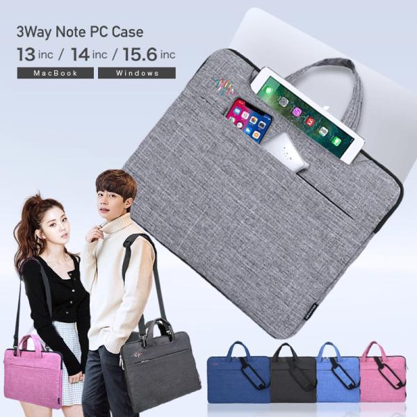 ノート パソコン ケース バッグ PCケース 肩掛け 手提げ 13 14 15 インチ Macbook Pro Air パソコン ケース  メンズ レディース パソコンカバー 軽量