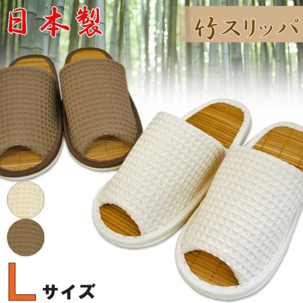 太ワッフル外縫い中竹