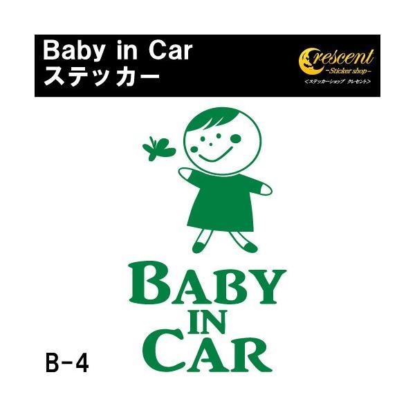 ベビーインカー ステッカー B4:全25色 ベイビーインカー キッズインカー チャイルドインカー