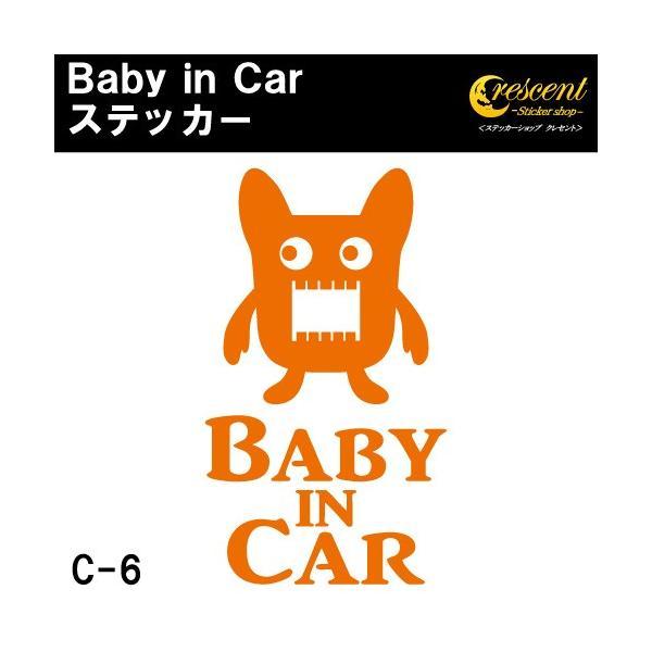 ベビーインカー ステッカー C6:全25色 モンスター 宇宙人 エイリアン ベイビーインカー キッズインカー チャイルドインカー