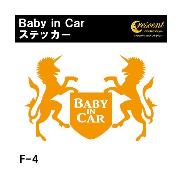 ベビーインカー ステッカー F4:全25色 エンブレム ベイビーインカー キッズインカー チャイルドインカー