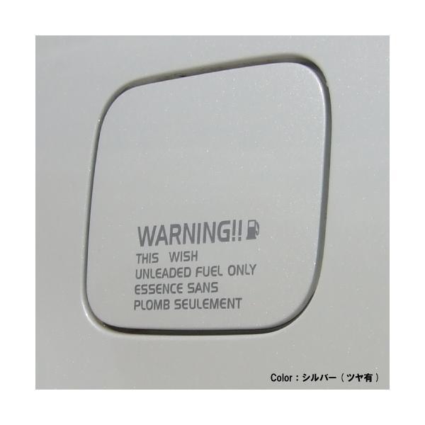 ステップワゴン STEPWGN 給油口ステッカー Aタイプ 全25色 シール デカール|crescent-ss|02