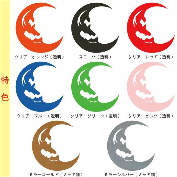 デイズ ルークス DAYZ ROOX 給油口ステッカー Aタイプ 通常色 全17色 シール デカール|crescent-ss|05