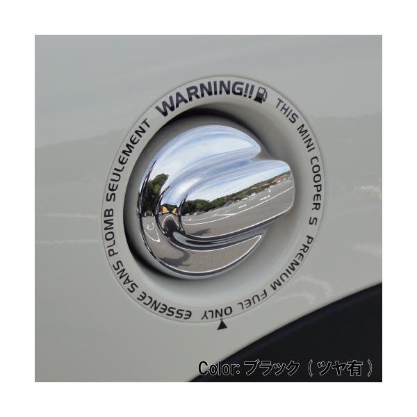 BMW ミニクーパー MINI COOPER S R56 給油口 ステッカー 【Aタイプ】 通常色 全17色 シール デカール|crescent-ss|02