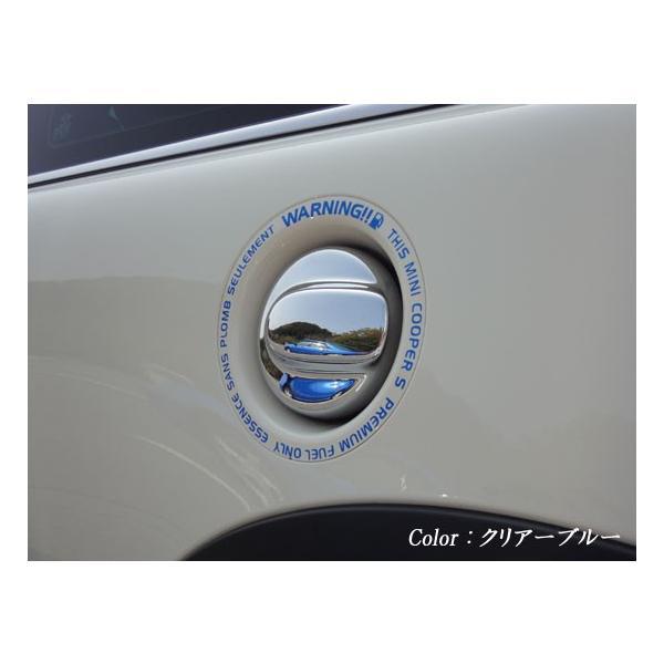 BMW ミニクーパー MINI COOPER S R56 給油口 ステッカー 【Aタイプ】 通常色 全17色 シール デカール|crescent-ss|03