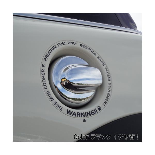 BMW ミニクーパー MINI COOPER S R56 専用 給油口 ステッカー 【Bタイプ】 通常色 全17色 シール デカール|crescent-ss|02
