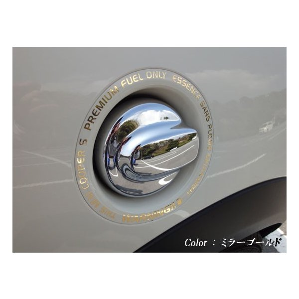 BMW ミニクーパー MINI COOPER S R56 専用 給油口 ステッカー 【Bタイプ】 通常色 全17色 シール デカール|crescent-ss|03