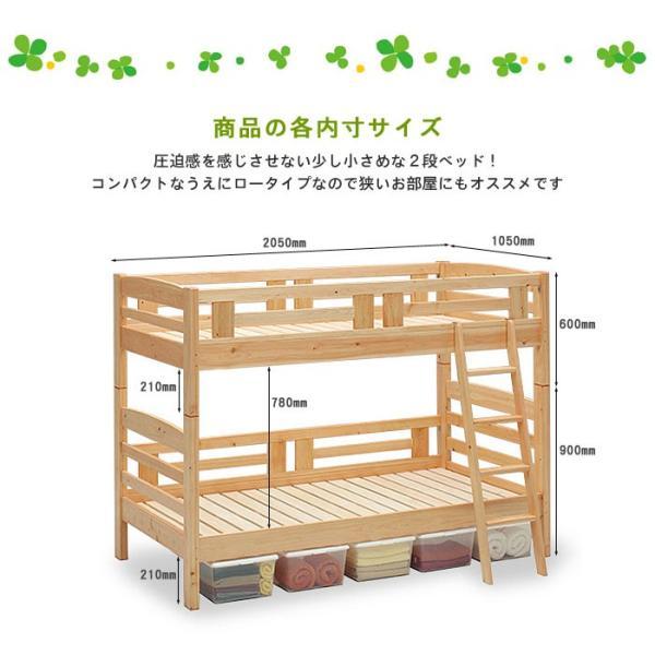 2段ベッド ひのき無垢材 超ロータイプ 高さ150cm 健康ベッド  二段ベッド 日本製 蜜蝋塗装 桐すのこ GOK m016-2002-00468item-08|crescent|02