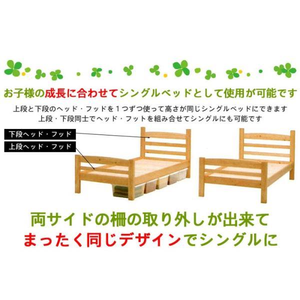 2段ベッド ひのき無垢材 超ロータイプ 高さ150cm 健康ベッド  二段ベッド 日本製 蜜蝋塗装 桐すのこ GOK|crescent|03