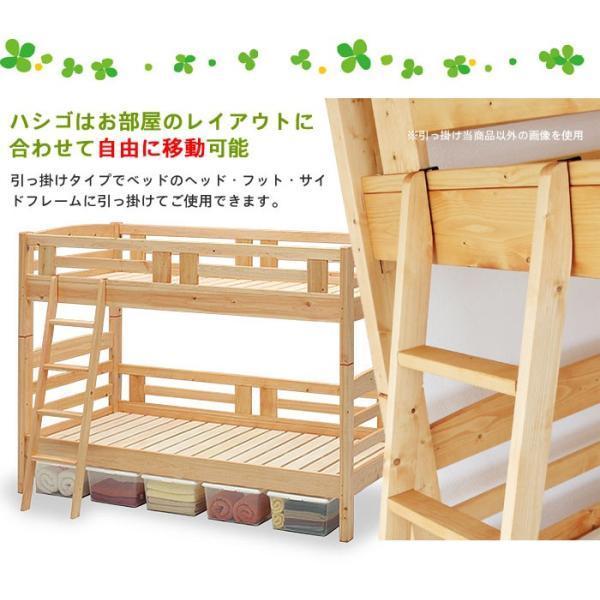 2段ベッド ひのき無垢材 超ロータイプ 高さ150cm 健康ベッド  二段ベッド 日本製 蜜蝋塗装 桐すのこ GOK|crescent|05