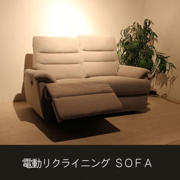 静かな電動リクライニング ソファ 2人掛けソファー ファブリック2色  ソファー ソファ GMK-sofa|crescent