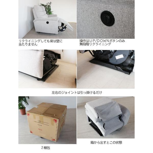 静かな電動リクライニング ソファ 2人掛けソファー ファブリック2色  ソファー ソファ GMK-sofa|crescent|03