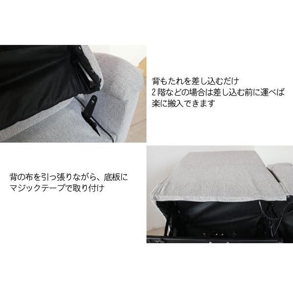 静かな電動リクライニング ソファ 2人掛けソファー ファブリック2色  ソファー ソファ GMK-sofa|crescent|04