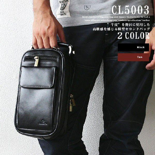 メンズセカンドバッグ アウトレット セカンドバッグ 牛皮 ハンドバッグ   crescent 05