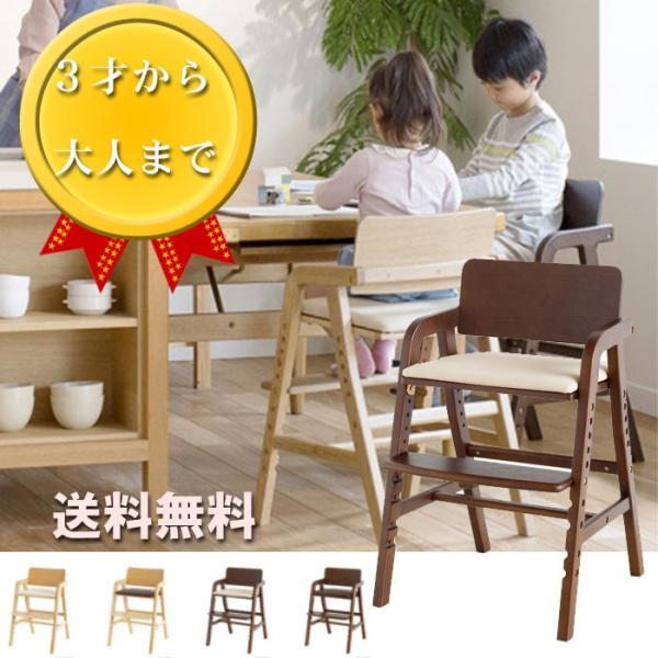 子供椅子 キトコ キッズダイニングチェア 座面・足置き高さ調整可能 子供チェアー キッズチェア ダイニング学習チェア 頭の良くなる椅子 t005-m147-kitako crescent