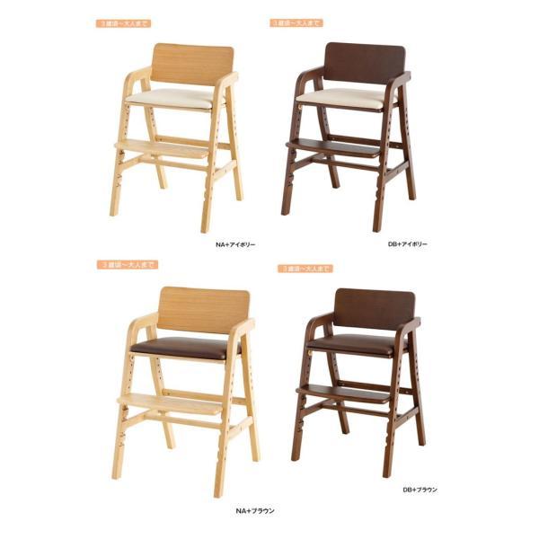 子供椅子 キトコ キッズダイニングチェア 座面・足置き高さ調整可能 子供チェアー キッズチェア ダイニング学習チェア 頭の良くなる椅子 t005-m147-kitako crescent 02