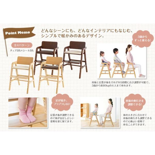 子供椅子 キトコ キッズダイニングチェア 座面・足置き高さ調整可能 子供チェアー キッズチェア ダイニング学習チェア 頭の良くなる椅子 t005-m147-kitako crescent 04