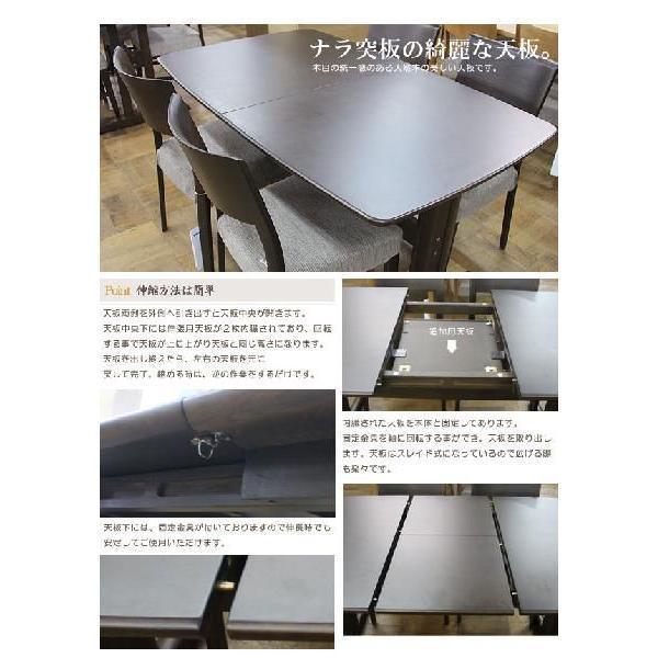 ダイニングテーブル 伸縮式 伸長式ダイニングテーブル|crescent|02