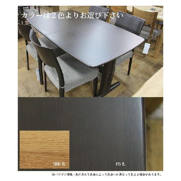 ダイニングテーブル 伸縮式 伸長式ダイニングテーブル|crescent|03