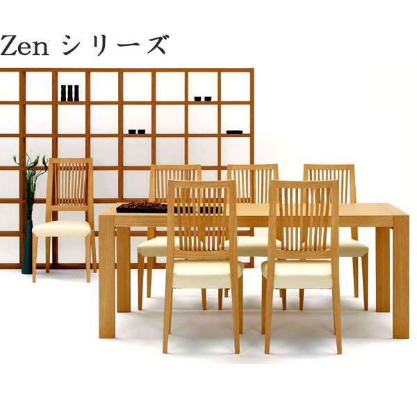 ダイニングテーブルのみ 伸縮式ダイニングテーブル ブラウン、ナチュラル 幅140cm/180cm mxt14840 GYHC t003-m056-zen-dt140ona|crescent|02