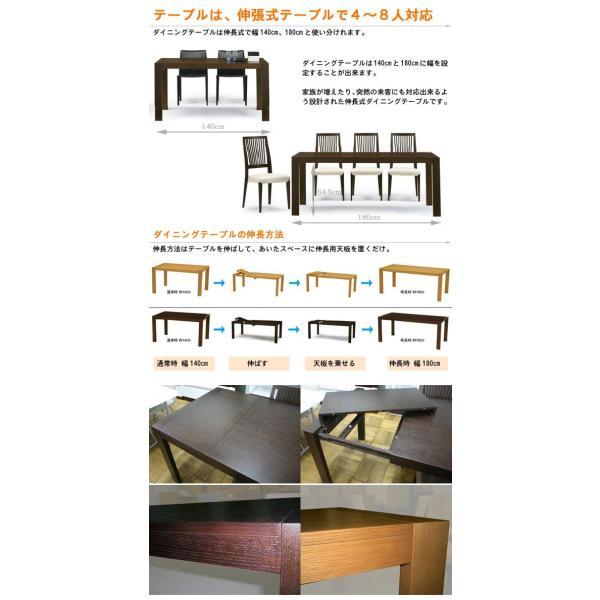 ダイニングテーブルのみ 伸縮式ダイニングテーブル ブラウン、ナチュラル 幅140cm/180cm mxt14840 GYHC t003-m056-zen-dt140ona|crescent|03