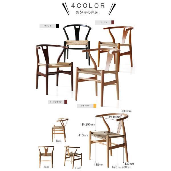 ダイニング チェア Uチェア 椅子 デザイナーズチェア ワイズチェア ノルディックチェア|crescent|03