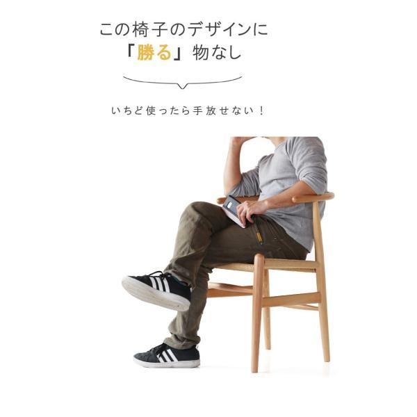 ダイニング チェア Uチェア 椅子 デザイナーズチェア ワイズチェア ノルディックチェア|crescent|04
