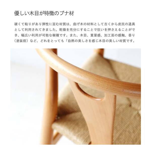 ダイニング チェア Uチェア 椅子 デザイナーズチェア ワイズチェア ノルディックチェア|crescent|06