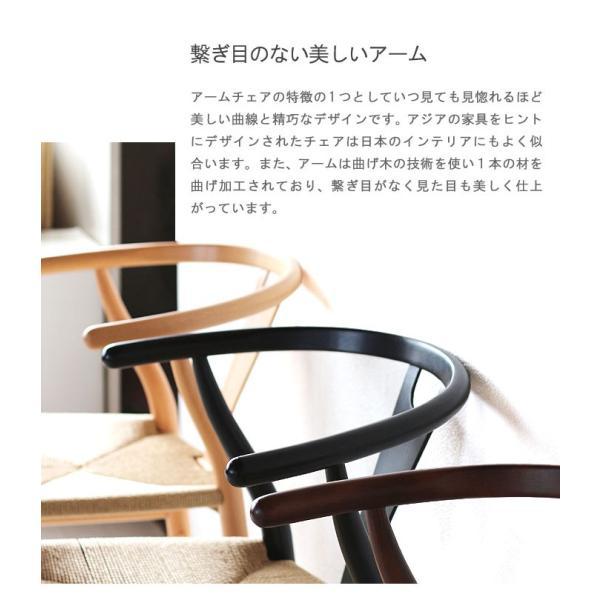 ダイニング チェア Uチェア 椅子 デザイナーズチェア ワイズチェア ノルディックチェア|crescent|07